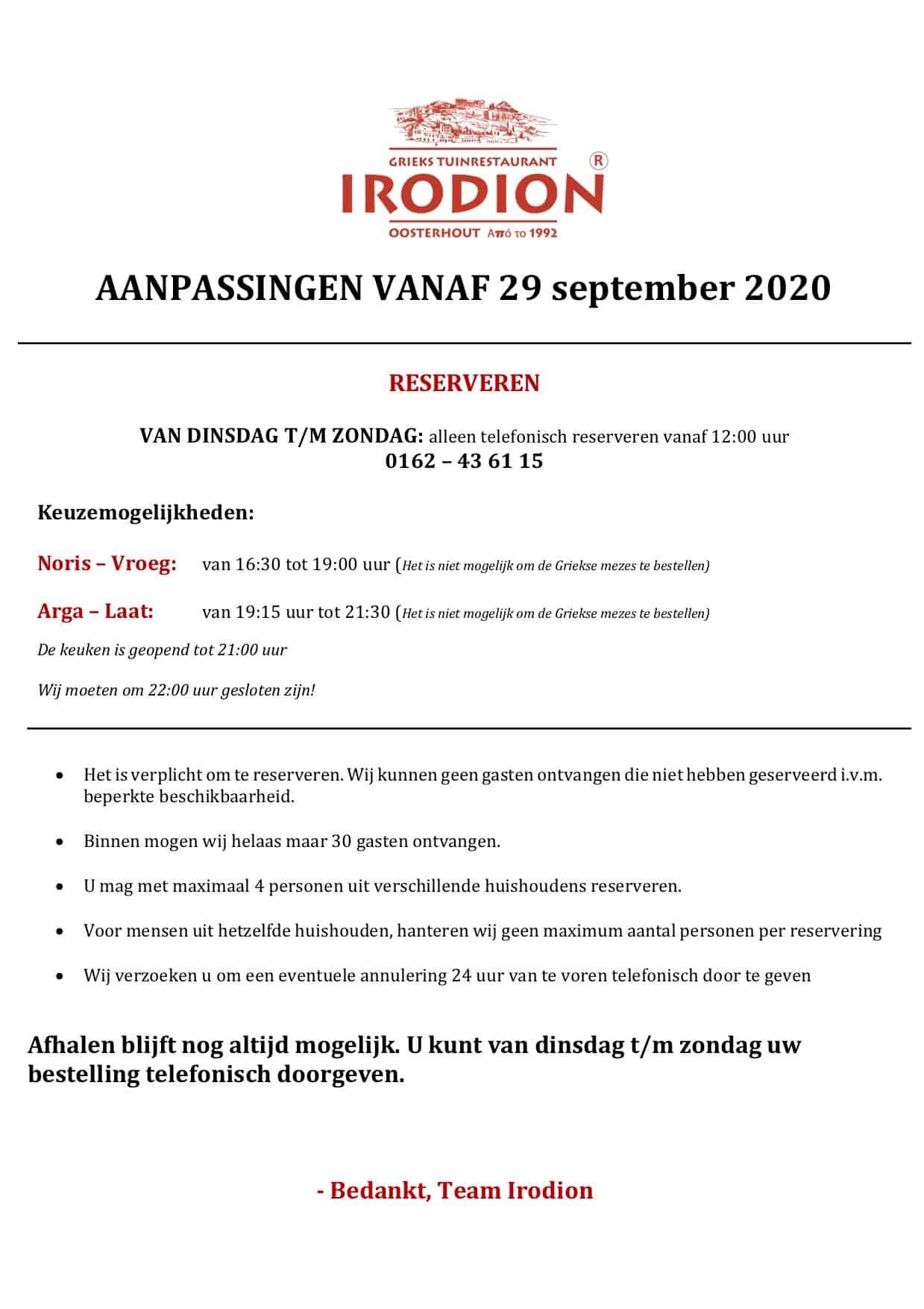 Reserveren bij Restaurant Irodion na 26 september 2020