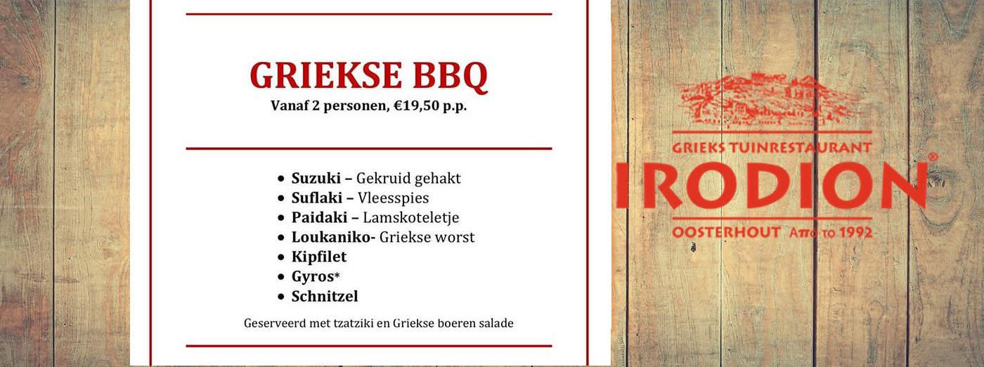 Restaurant Irodion BBQ